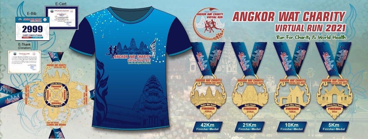 Angkor Wat Charity Virtual Run 2021 Banner