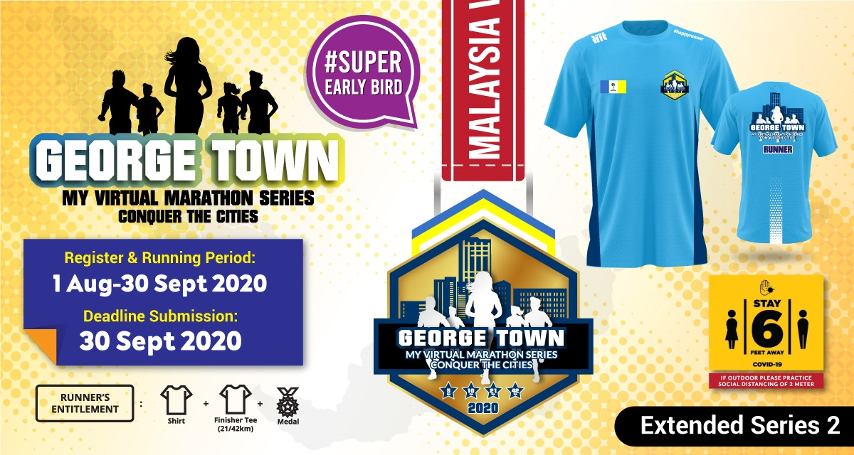 George Town MY Virtual Marathon Series 2020 Conquer The Cities