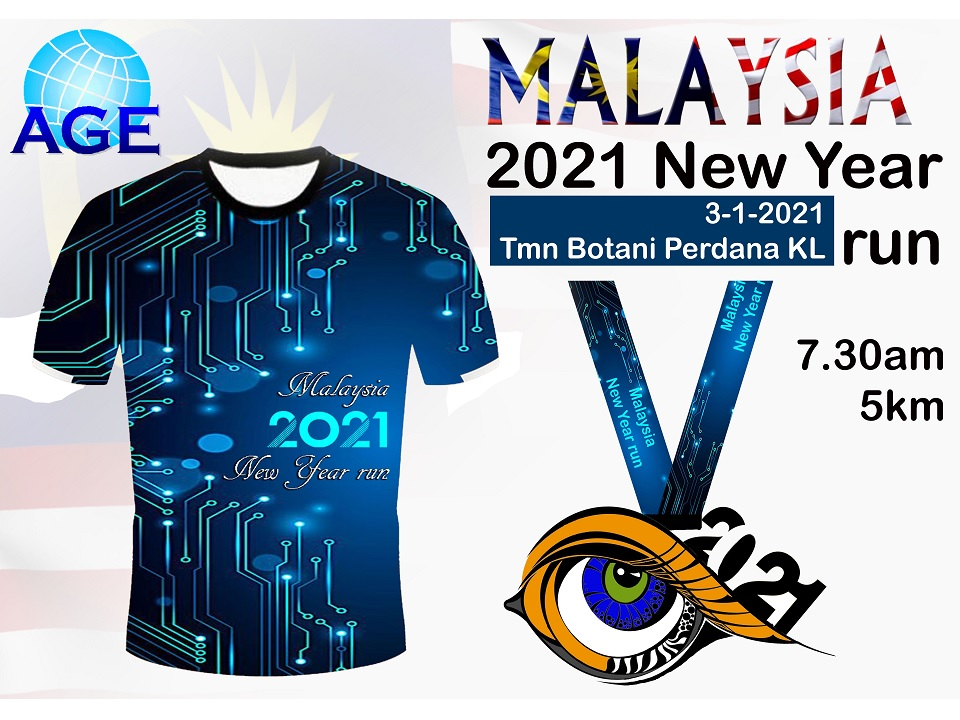 Malaysia 2021 New Year Run (5KM Fun Run)